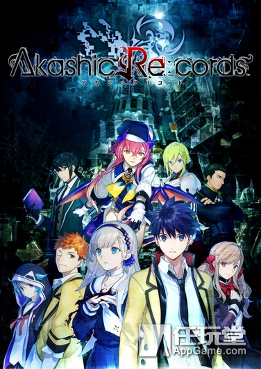 Akashic-Records-1