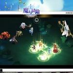 《魔幻冒險》3D手遊今日展開事前登錄 四大專屬職業特色大公開