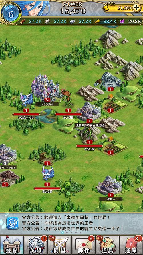 圖4_採集討伐戰略玩法
