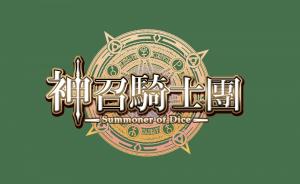 神召騎士團_logo