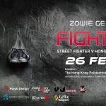 ZOWIE Fighter Hong Kong 2017 本週日理工大學隆重舉行