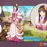 《幻想三國誌5》公開遊戲故事背景設定搶先曝光!