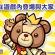 ●《大富翁天團》顛覆傳統,預計於2018/2/7正式登場!