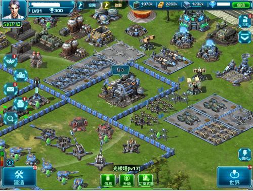 圖三 遊戲內建築
