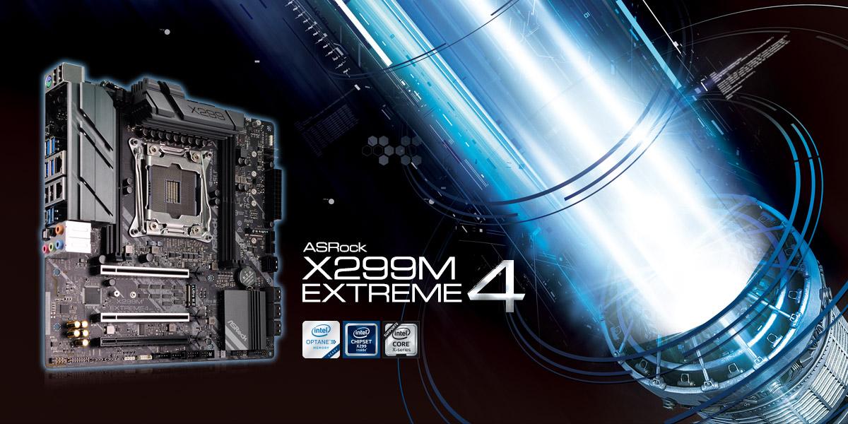 打破常規-X299M Extreme4