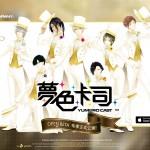 《夢色卡司》雙平台公測正式開催 SR演員獲得!公演紀念活動「妖怪御伽草子」期間限定開放中