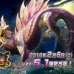 《魔物獵人EXPLORE》5.0大型改版2月6日重磅登場!泡狐龍絕美降臨,改版內容搶鮮發送!
