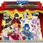 《白貓Project》3週年前夜祭「Kings Crown」期間限定活動熱血開催!