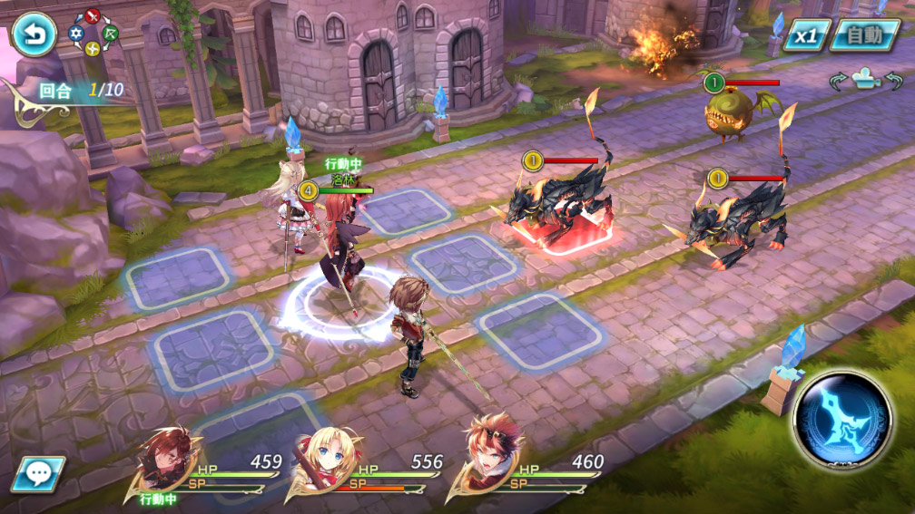 【Image5】「行動中」表示輪到角色出動了,盡量繞到敵人背後去攻擊比較有優勢