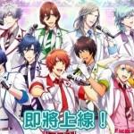 《歌之☆王子殿下♪ Shining Live》 國際版於2018年初閃耀登場!