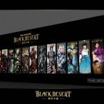 《黑色沙漠》2018台北國際電玩展!展場設計、出席陣容及活動內容搶先曝光!