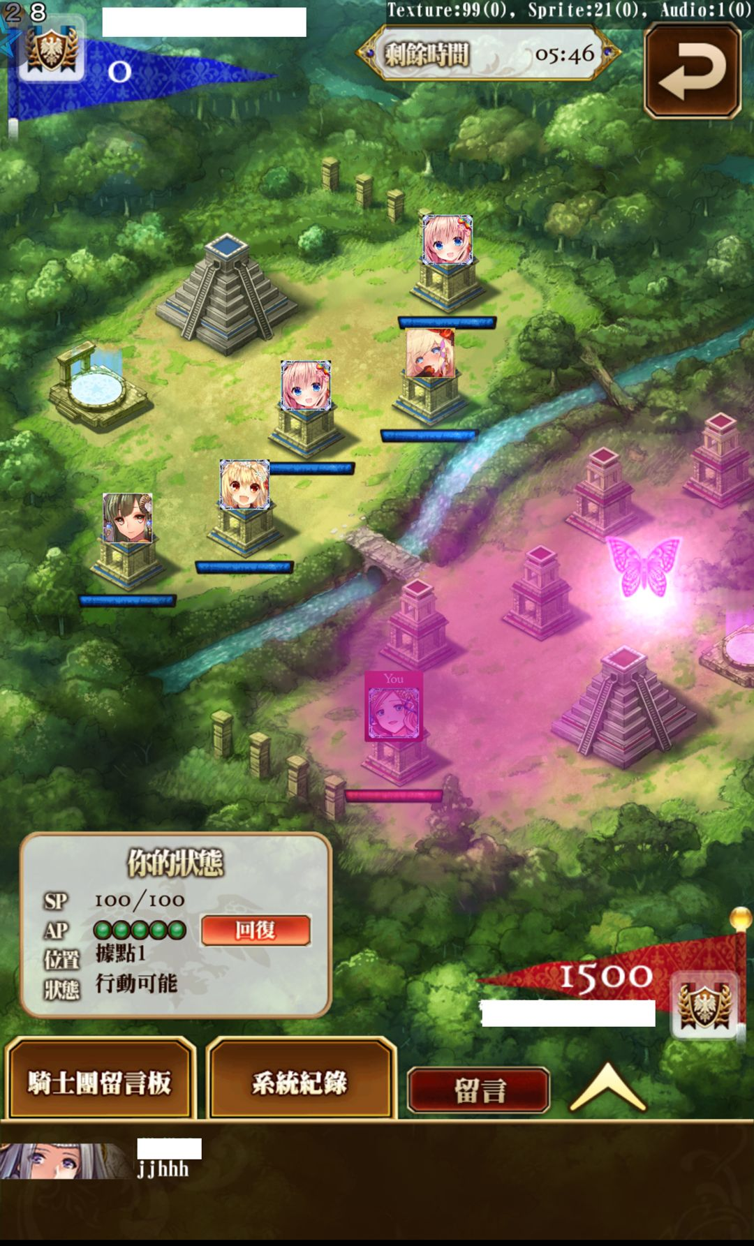 圖3_本次征戰的新地圖「樹海」新登場,因此森屬性的防衛隊伍屬性將隨之強化!