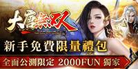 2000FUN_200x100