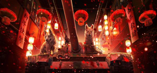 WoT_CNY2018_1920x900px wolfdog