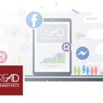 Facebook正式認可 智冠旗下「智酷媒體」為官方代理商  深化網路行銷應用 聯手打造品牌最佳價值