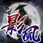 忍者世界也可不當忍者!冒險RPG新作《影風傳》事前登錄開催中!