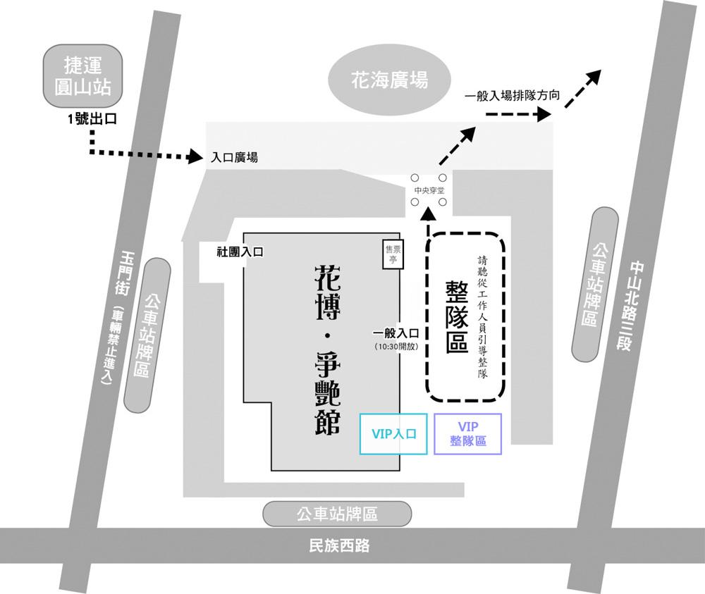 ▲電子場刊VIP入口位置平面圖