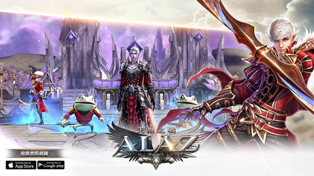 圖2-玩家可自由選擇戰士、拳師、刺客、遊俠、牧師等十種遊戲職業