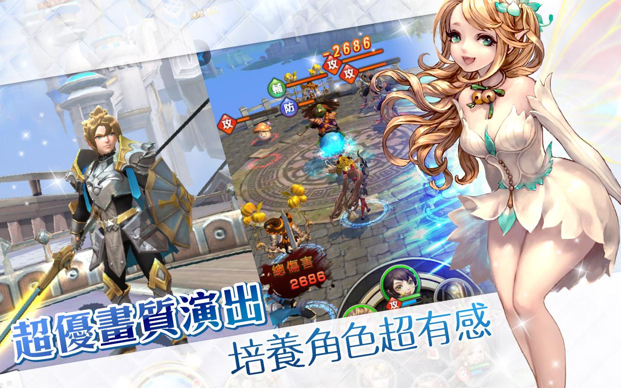 圖2_《次元召喚》遊戲搭載全3D畫質演出,並有上百位英雄供培養收集。