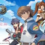萬眾期待!《空之軌跡:羈絆》日本正版授權手機遊戲現可搶先下載! 4月12日中午12點與你一起組隊冒險!