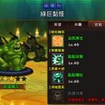 歡慶魚人節!台灣自製、原廠直營遊戲《獸魂戰起來》推出降臨英雄活動