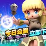 《Luna Online手遊版》公測正式啟動!明星實況主陪你冒險,交友戀愛沒煩惱