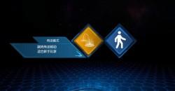 圖1:玩家可自由選擇移動方式