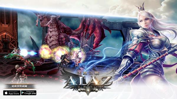 圖3-玩家可選擇天族或魔族 與對立種族展開火爆且華麗的對戰場面