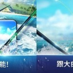 《釣魚大亨》今日於全球App Store和Google Play上市!