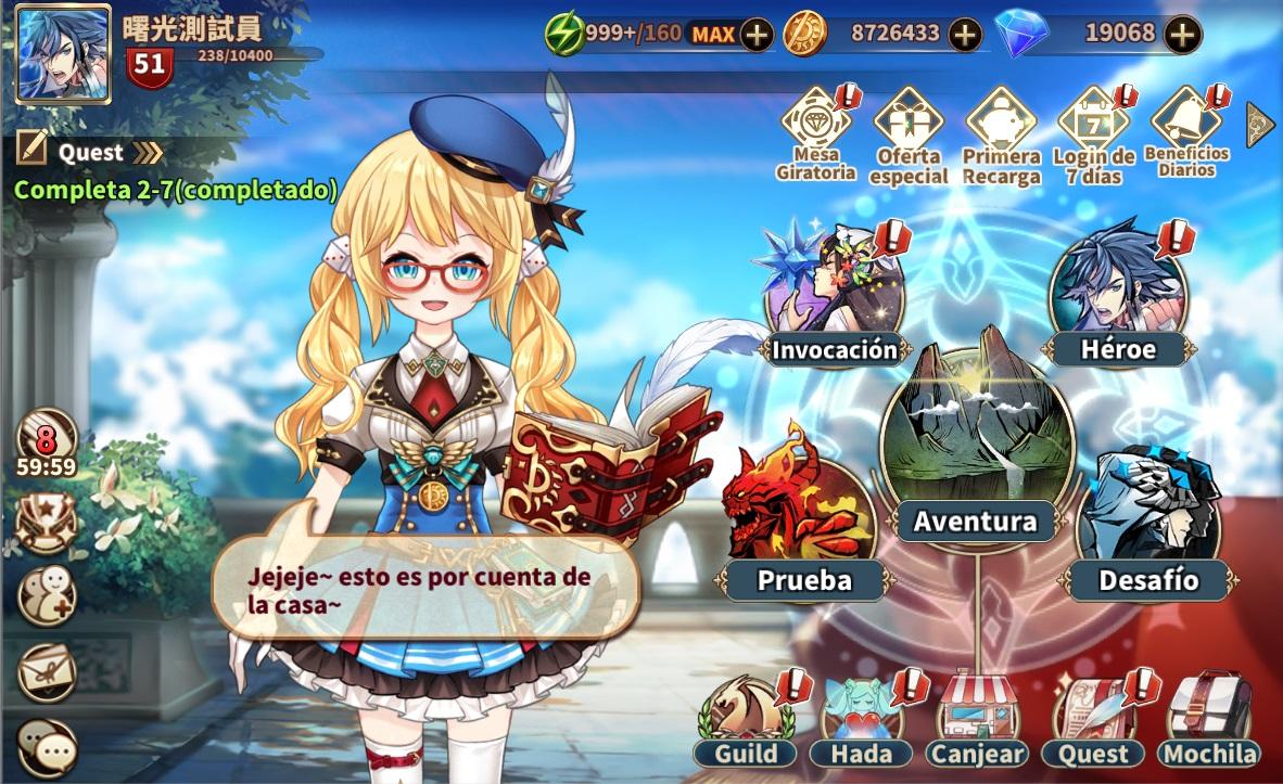 西班牙語系遊戲畫面