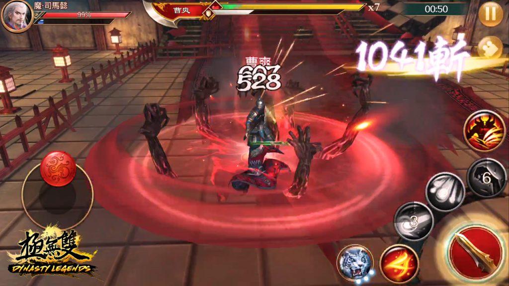 圖3 魔司馬懿戰鬥