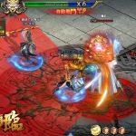 武俠遊戲《赤焰再臨》更新版本 開放「夥伴姻緣」新功能與「魔武」新套裝
