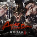 突破百萬玩家預約期待!顛峰華麗ARPG之作《暗黑復仇者3》  6月21日雙平台正式上市!