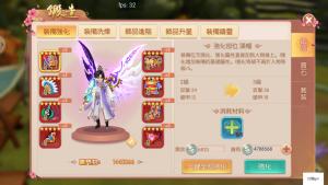 Screenshot_2018-05-09-20-24-35
