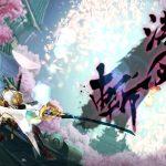 網石為特殊英雄神劍「艾斯」推出覺醒更新