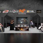 《獵魂覺醒》宣布參展香港動漫電玩節 特色戰鬥系統曝光