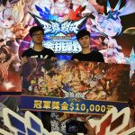 《聖域對決》參展2018台灣國際電玩電競展 獎金挑戰賽活動花絮