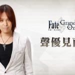 《Fate/Grand Order》展區搶先曝光,『終章特異點-開幕紀念祭』活動完整介紹