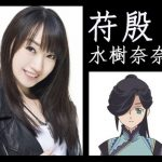 動畫《軒轅劍‧蒼之曜》公開超重量級日本聲優團隊 並曝光主角資料