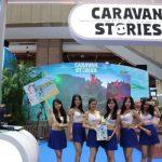 今夏最搶眼!卡拉邦《CARAVAN STORIES》清涼泳裝秀來襲 知名實況主、人氣Youtuber漫博會驚喜登場