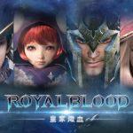 MMORPG《皇家熾血》大亂鬥模式正式啟動!盡情享受多人亂鬥與無極限的廝殺快感!