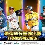 《PRO野球VS》最強SS卡重磅出擊 打造你的夢幻隊伍!野球甲子園線上比賽火熱開打