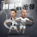 地表最強足球策略手遊《GOAL DX》