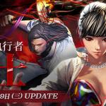 《劍靈Blade & Soul》今日開放全新職業「鬥士」  與臺灣戲曲學院聯手打造專屬主題曲!