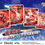 龍魂不滅!《PRO野球VS》推出不朽傳奇「味全龍」重返龍耀!限定版S球卡、斗六球場、盛夏的投手王全新登場!