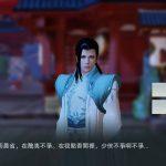 《江湖大夢》即日推出重磅資料片「千人千面」 少俠可自創獨門武功招式