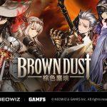 韓國戰略RPG手遊《Brown Dust-棕色塵埃》 事前登錄開跑!傭兵角色、關卡戰役模式搶先曝光