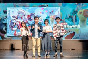 「RO週年繪圖大賽」前三名優勝作者出席盛會受獎