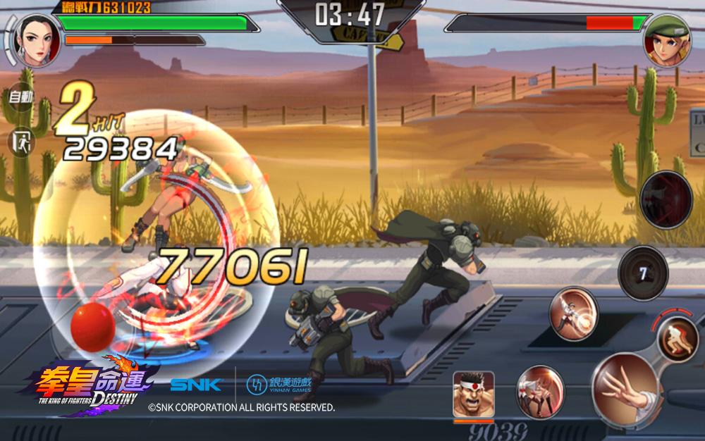 神器八咫鏡守護者重返KOF大賽 《拳皇命運》即日開放SR格鬥家「神樂千鶴」