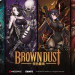 戰略RPG手遊《Brown Dust-棕色塵埃》首度大型改版 傳說級傭兵「八夜之主」強勢降臨